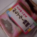 寿恵久仁屋 - おもてなし饅頭