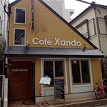 Cafe Xando - 国体道路から1本南に入った路地にあります