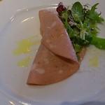 24504209 - 前菜のモルタデラ