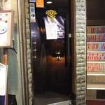 ヘルメスワインコーナー - 2014/1/22 扉の向こうに地下への階段