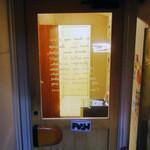 24505138 - 階下の入り口