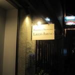 ラッコ アメーノ - 外看板