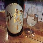 どんぞこ - 蓬菜 まるしぼ 生原酒(350円)