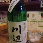 どんぞこ - 川辺(350円)