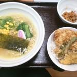 墨田 - B定食「700円」の鳥天丼セットの塩ラーメン。天丼のタレは結構多めで少しショッパイ!塩ラーメンも少し味が落ちたような???