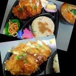 三河屋 - やわらかチキン南蛮弁当¥498-