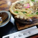 鶴林古 - すき焼きうどん鍋焼き風¥1,100-