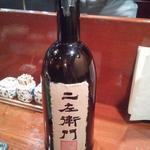 24509575 - 日本酒 ボトル