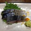 マツヤ - 料理写真:3品で、500円メニューの1つ、〆サバ