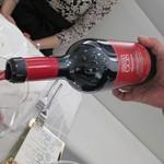 クイントカント - 赤ワイン