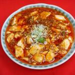 同盛昌 - 麻婆豆腐。ランチも営業しております。