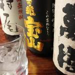 BISTRO Hitori - 神奈川県内全13蔵の日本酒をはじめ、お酒の種類も豊富です。