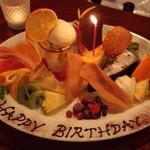 Bar Restaurant Andra - お誕生日にはデザートプレートでお祝い
