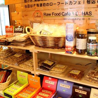 生ナッツやスーパーフード、オーガニック食品など多数販売!