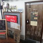 24519051 - 大岡山地下飲食店街にあります