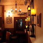 Bar Restaurant Andra -