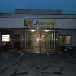 J・ピザカーニバル - 店舗入口です。