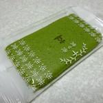 マールブランシュ - お濃茶ラングドシャ(茶の菓) 京