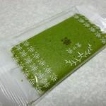 マールブランシュ - お濃茶ラングドシャ(茶の菓) 茶