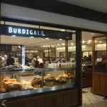 ブルディガラ エクスプレス - グランスタのセントラルストリートに広いスペース (2014/2)