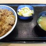 吉野家 - 牛丼(大盛)お新香セット