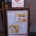 chaini-zukicchinourou -