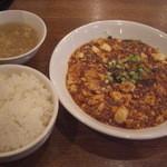 唐朝刀削麺 -