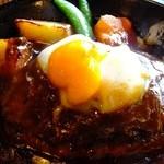 ハンバーグレストラン BOSTON - ボストン ハンバーグランチ(ライス付き):1100円(2014.02月にて)