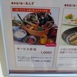 24531177 - この店ではほぼ開店30分で売り切れる30食限定のサービス弁当1000円を目当てのお客様が開店とほぼ同時に大勢来店されます。