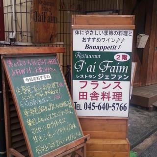 入り口に迷われたらゴメンナサイ!そこが隠れ家レストランです♪