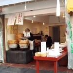 金斗雲 - 店内で食べれます