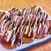 Fuwatto - 料理写真:12個入り450円