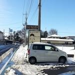 ルッチェ - 駐車場と看板
