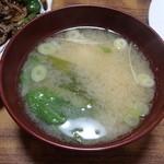 津多屋 - 味噌汁 70円