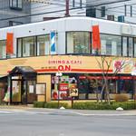 新和食カフェ 温 - 外観写真:外観