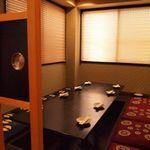 味峯 - 8名様まで掘りごたつ個室  8名様までの掘りごたつ個室は1部屋。人気のため、ご予約はお早めにどうぞ!
