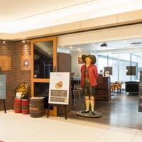 トゥルー・ブルー - 水戸駅ビル『エクセルみなみ』内のビアカフェです。