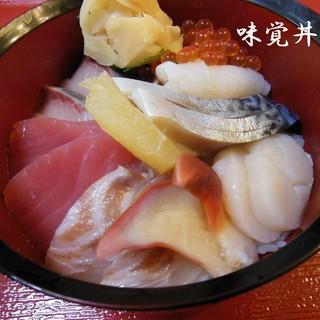 新鮮な魚介類を提供しています