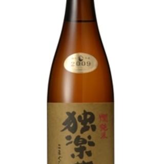 こだわりの日本酒《独楽蔵》ご用意してます♪
