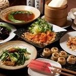 中国料理酒家 中 - ご宴会にぴったりのコースを数多くご用意
