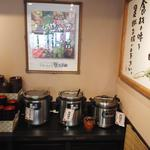 豆乃畑 - 豆乃畑カレー:お味噌汁:コンースープ