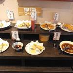 豆乃畑 - 揚げ物コーナー