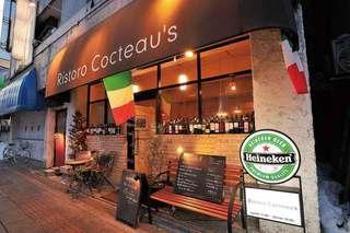 Ristoro Cocteau's -