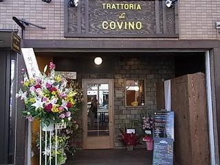トラットリア ダ コヴィーノ - オープン初日