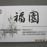 24553323 -