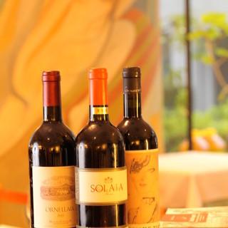 料理に寄りそう個性豊かなイタリアワインを♪