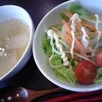 からし - サラダ・スープ