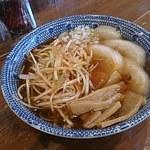 弘富 - 料理写真:醤油ネギチャーシュー