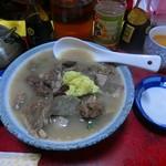 まるまん山羊料理 - 山羊汁(1200円)