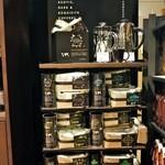 スターバックス・コーヒー - 3種の新リザーブ